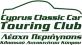 Cyprus Classic Car Touring Club